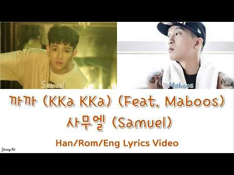[Han/Rom/Eng]까까 (KKa KKa) (Feat. Maboos) - 사무엘 (Samuel) Lyrics Video