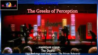 The Doors~  Maggie McGill (1969)