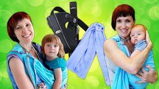 Слинг с кольцами для новорожденных - Как носить ребенка - Влог мамы Маши Капуки