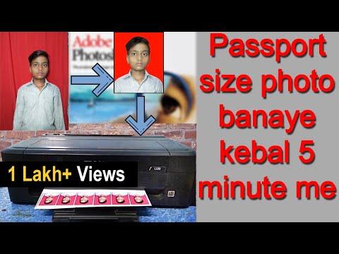 Passport Size Photo Kaise Banaye|| Photoshop Se Passport Size Photo Kaise Print Karen| Cyber Society