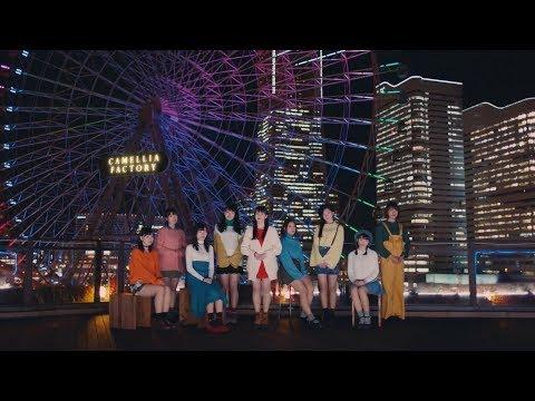 ハロー! プロジェクト 2018 MV ~ モーニング娘18, アンジュルム, Juice=Juice, こぶしファクトリー, つばきファクトリー