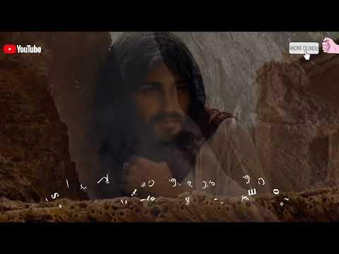 Ghreeb Al Mokhles – Alboad Motei