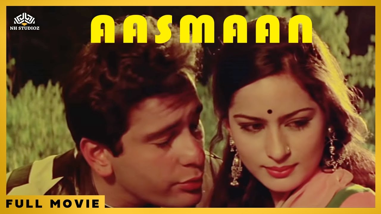 Download Aasmaan (1984) || Rajiv Kapoor, Tina Munim, Divya Rana || Romantic Full Hindi Movie