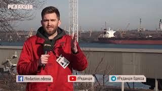 #Редакцiя/Одесса 22 января 2020
