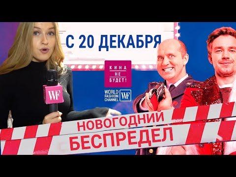Новогодний беспредел - Пацаны с Рублевки и полицейский.18+