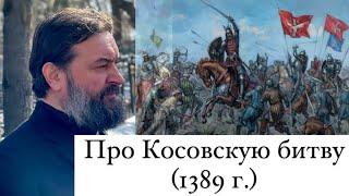 Можно проиграть так, что поражение станет победой!  Протоиерей  Андрей Ткачёв.