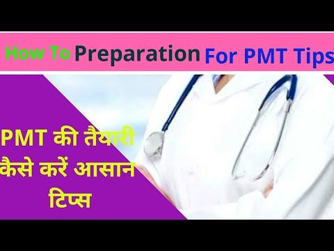 PMT की तैयारी कैसे करें और आसान टिप्स by JGD News HD
