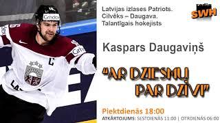 Ar dziesmu par dzīvi Kaspars Daugaviņš