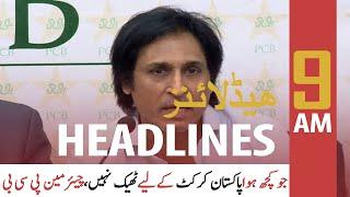 ARY News | Prime Time Headlines | 9 AM | 19th September 2021