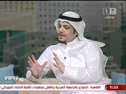 لقاء مع الممثل نايف الراشد .. الأثنين 25-7-1432هـ thumbnail