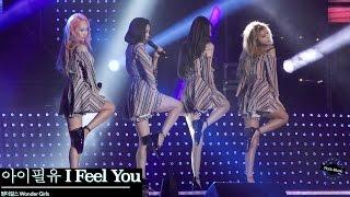 원더걸스 Wonder Girls[4K 직캠]I Feel You@20160710 Rock Music