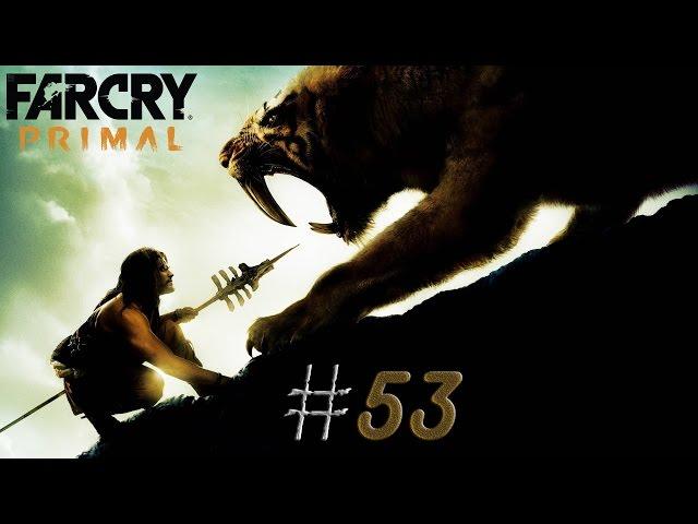 Far Cry Primal: ЦАРЯТ НА ОРОС