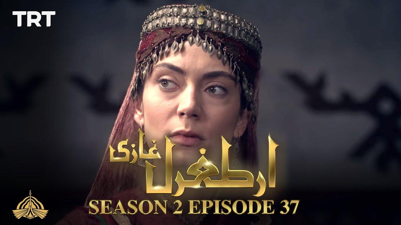 Ertugrul Ghazi Urdu - S02E37