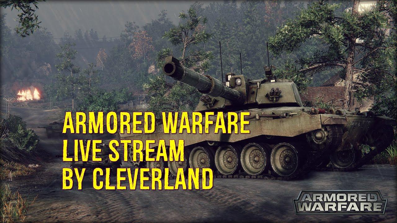 Armored Stream