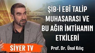 Şib-i Ebî Talip Muhasarası ve Bu Ağır İmtihanın Etkileri | Prof. Dr. Ünal Kılıç (15. Ders)