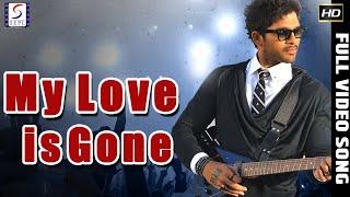 My Love Is Gone Full Video Songs - Arya Ek Deewana