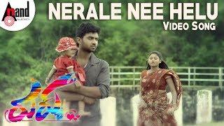Nerale Nee Helu | Anuradha Bhat | RUKKU | New Kannada HD Song 2018 | Shreyas | Vega Ramya