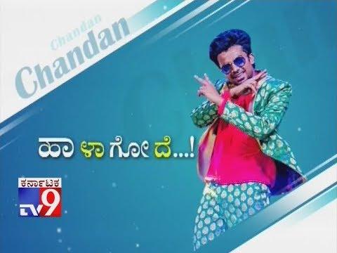 `HaLaGoDe`: Kannada Rapper Chandhan Shetty's Musical Journey