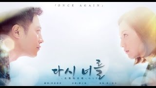 【东皇落笙】太阳的后裔OST - 《Once again》【救援夫妇】