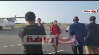 حصري  وصول بعثة منتخب المغرب لمدينة بورت جنتيل بعد لمواجهة منتخب مصر يوم الأحد القادم