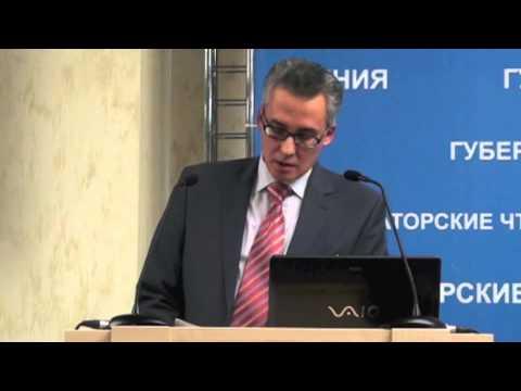 Валерий Гамукин проректор по экономике ТюмГУ, к э н