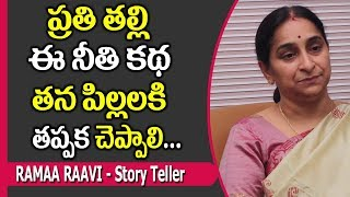 Every Parents Should Watch This - Moral Story for Children || Ramaa Raavi || SumanTV Mom