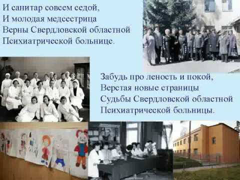 Запись к врачу через интернет город дзержинский