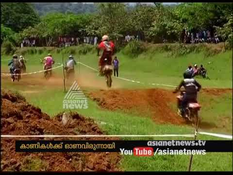 Two Wheeler Mud race at Bhoothathankettu, Kothamangalam