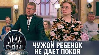 Дела судебные с Алисой Туровой. Битва за будущее. Эфир от 27.07.20