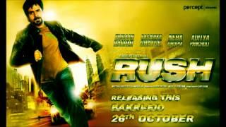 Chup Chup Ke | Rush | Emraan Hashmi & Neha Dhupia