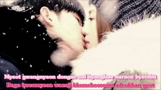 [Karaoke | Instrumental] Every Moment Of You - Sung Shi Kyung (You Who Came From The Stars OST)