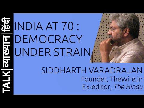 India at 70 : Democracy under strain | Siddharth Varadrajan | Lokayat | Independence Day 2016