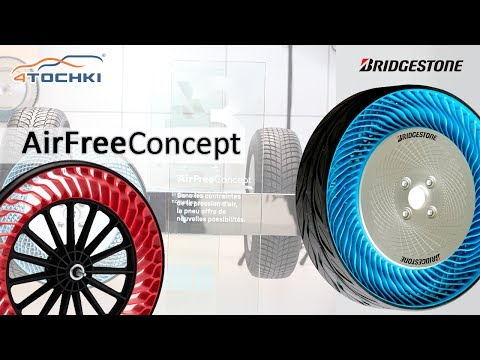 Шины Bridgestone Air Free на 4 точки