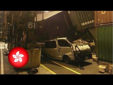 Hong Kong dock worker crushed by shipping container, dies instantly