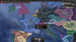 Тактика игры за Германию