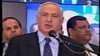 בחירות 99 - חלק ג - ראש הממשלה בנימין נתניהו פורש מהנהגת הליכוד