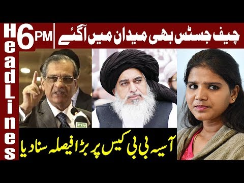 Chief Justice's Big Statement on Asia Bibi Case | Headlines 6 PM | 1 November 2018 | Express News