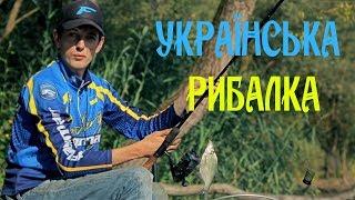 Риболовля на Яворівському кар'єрі