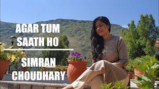 Simran Choudhary :- Agar Tum Saath Ho | Tanpura Version | The Voice 2019 | AR Rahman