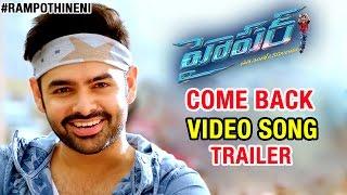 Hyper Telugu Movie Songs | Come Back Song Trailer | Ram Pothineni | Raashi Khanna | Ghibran