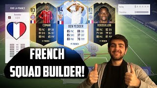 VIVE LA FRANCE!! FRENCH SQUAD BUILDER! - #FIFA 18 ULTIMATE TEAM
