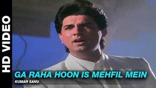 Ga Raha Hoon Is Mehfil Mein - Dil Ka Kya Kasoor | Kumar Sanu | Prithvi & Divya Bharti