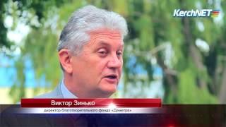 Ученый свет собрался в Керчи обсудить торговлю на Боспоре