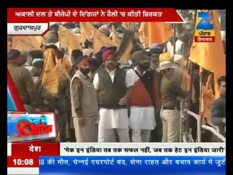10 baje 10 Sheher: Captain Amarinder Singh has reached Amritsar today