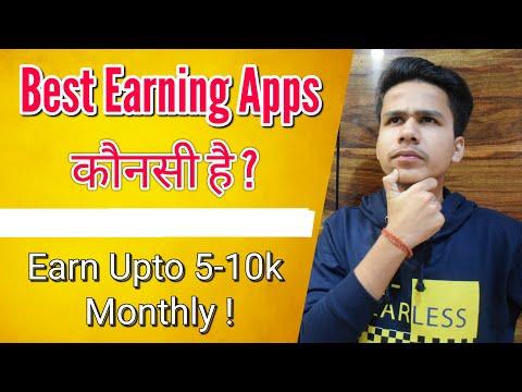 Best Earning apps | Earn money online from smartphone | Online Earners