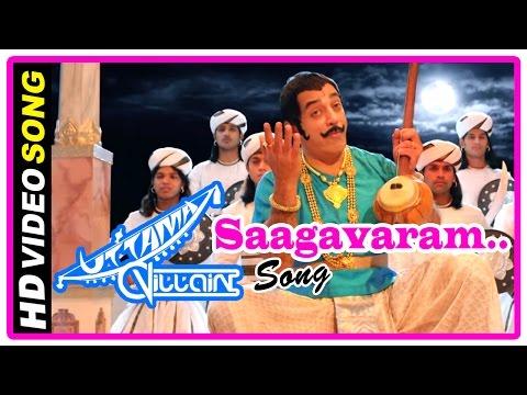 Uttama Villain Movie | Songs | Saagavaram song | Urvashi realises the truth | K Balachander