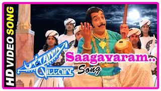 Uttama Villain Movie | Songs | Saagavaram song | Urvashi realises the truth | K Balachander