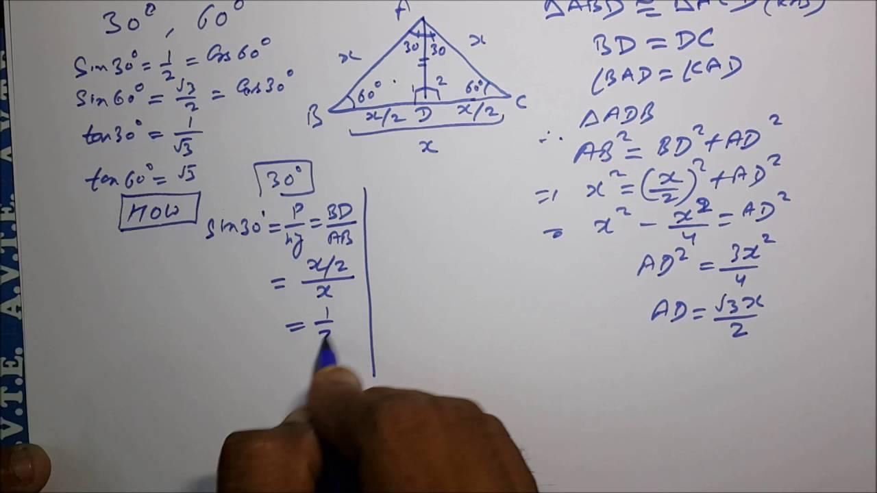 30 and 60 Degrees | GEOMETRICAL PROOF | Trigonometric Ratios | sin ...