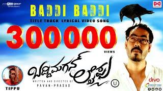 baddi-magan-lifu---title-song-tippu-ashic-arun-pavan-prasad
