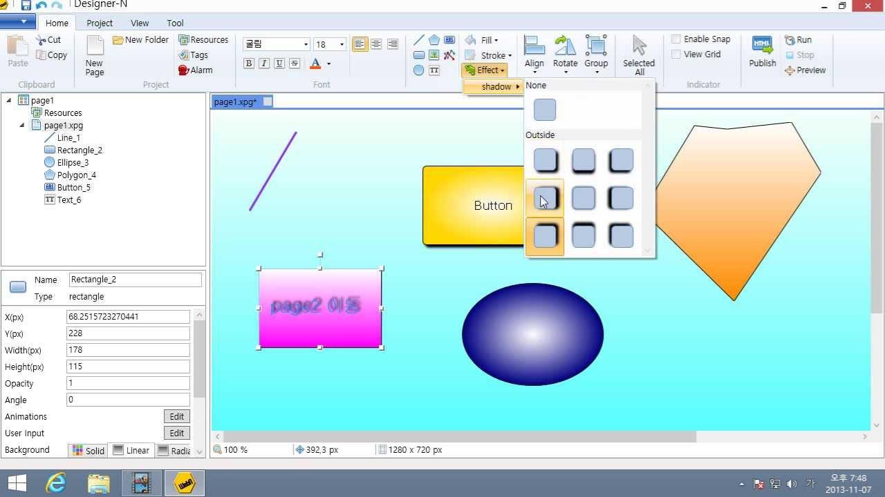 Freeware Hmi  Scada Program Web-n Server 1 5